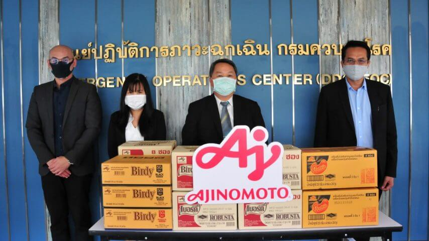 Ajinomoto Group Thai affiliate donates their products to support fight against Covid-19