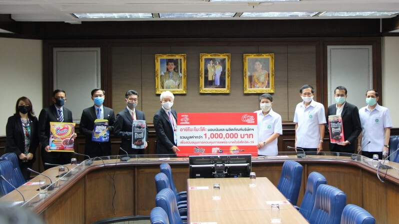 Ajinomoto Group Thai affiliate donates money and  products to 5 hospitals worth USD 160,000