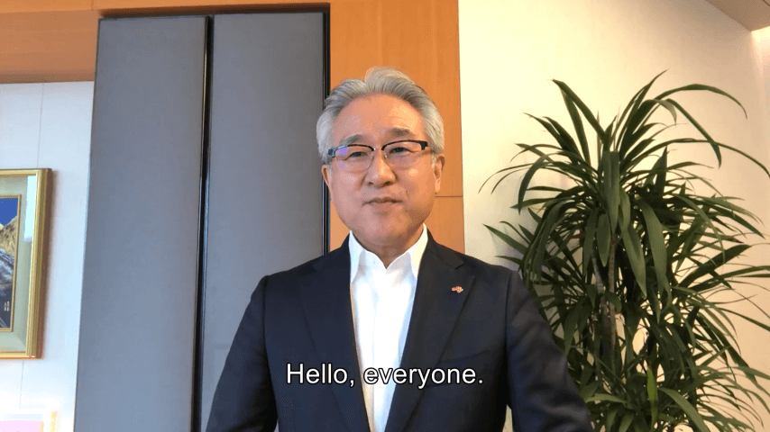 CEO Video Message #4