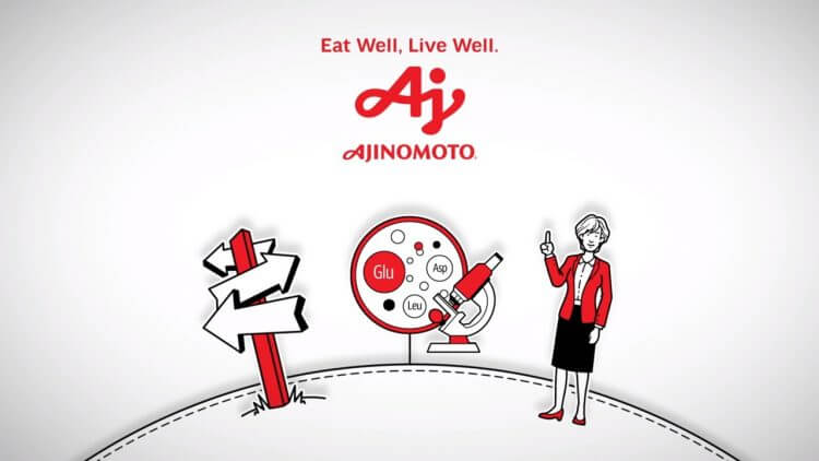 Video công ty Ajinomoto Group