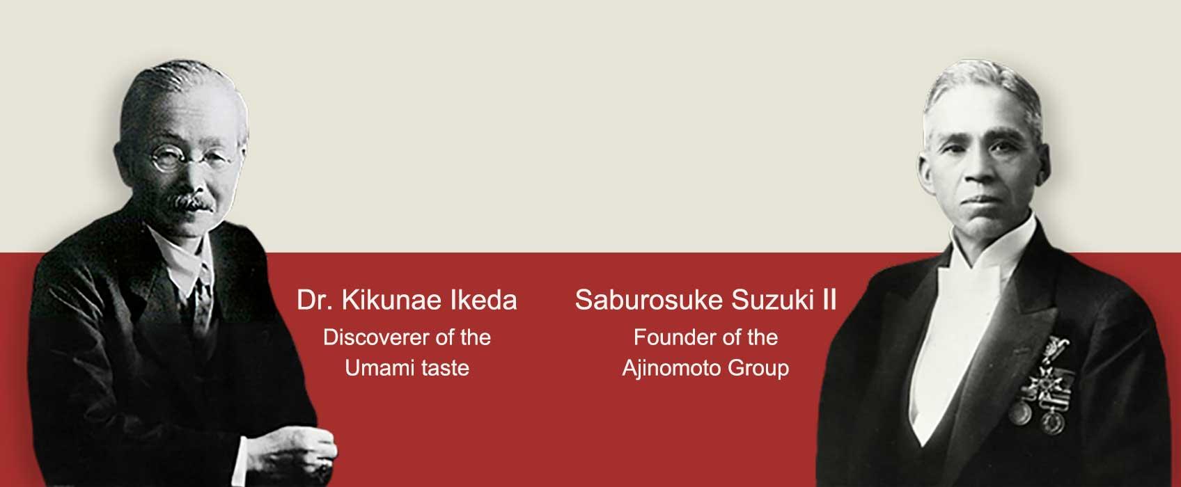 ประวัติศาสตร์ | เกี่ยวกับเรา | Ajinomoto Group Global Website -  กินดีอยู่ดีมีสุข