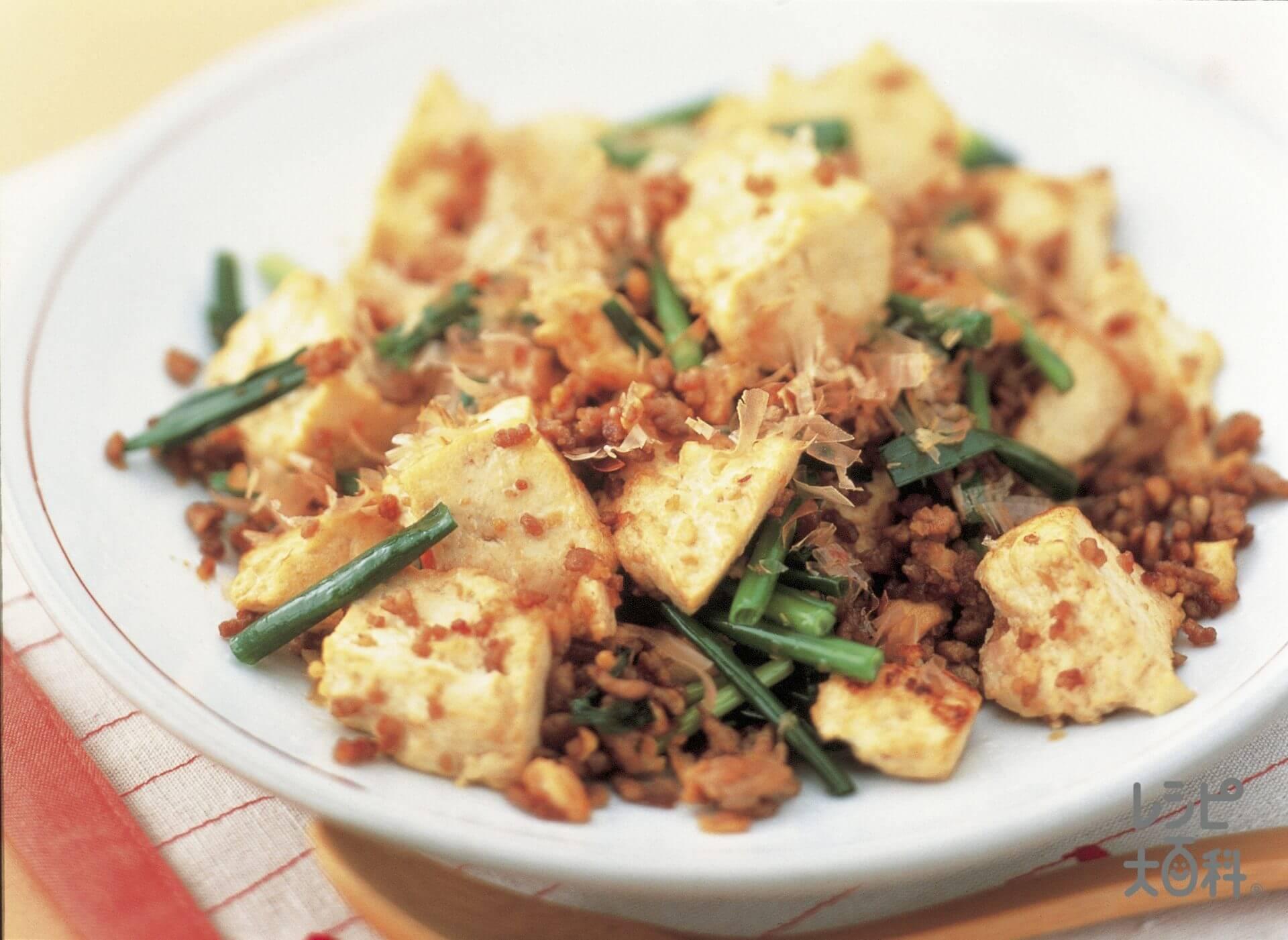 Tofu Sauté avec Porc Umami